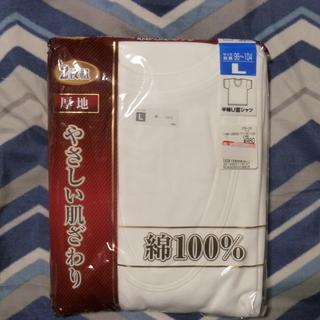 新品 紳士半袖シャツ Lサイズ 2枚入り1袋 200円