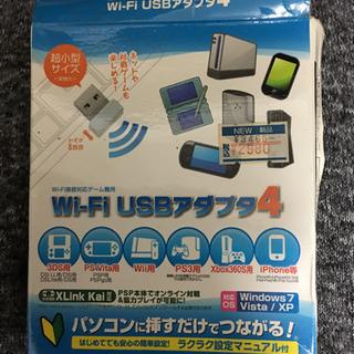 【新品】Wi-Fi USBアダプタ4