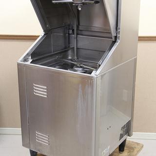 北見市発 ホシザキ 業務用食洗機 食器洗浄機 食器洗い機  厨房...