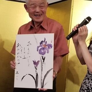 先着5名様月謝半額★魅力的な水墨画・墨彩画教室★渋谷/表参道