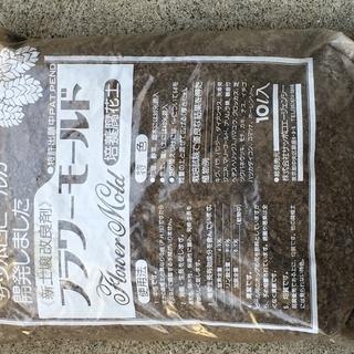 土壌改良剤 花卉・野菜栽培用 10L×6袋  サッポロエー…