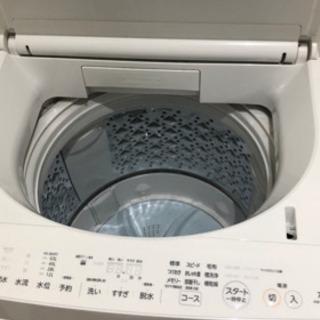【定価¥70000】TOSHIBA洗濯機