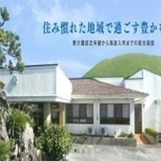 《無料駐車場あり》長崎県五島市で介護福祉士実務者研修