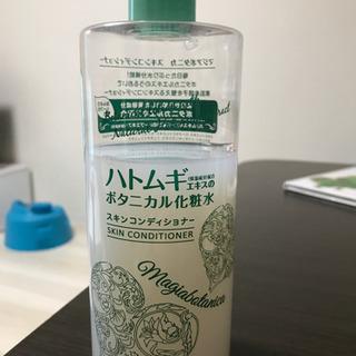 ハトムギエキスのボタニカル化粧水✨