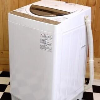 配達込み 全自動洗濯機 TOSHIBA AW-7G5 2017年...