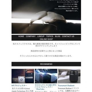 【1日3~4時間】【短期 継続雇用可】オンラインショップ運営補助...