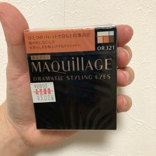 新品 マキアージュ 定価2800円