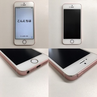 iphoneSE 16G simフリー ローズゴールド