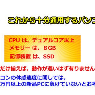 【 新品部品使用 SSD、キーボード 】 ノートパソコン DELL Latitude E5520【Win10認】Core i3 / メモリー 8G / SSD 240GB 高速起動 - 売ります・あげます