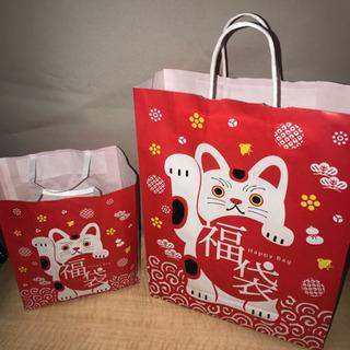 Happy福袋Bag ②
