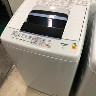 🌈🌈2015年製‼️MITSUBISHI全自動洗濯機❣️6kg