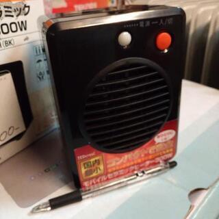 モバイルセラミックヒーター300W