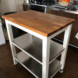【お値下げ】IKEA キッチンワゴン 作業台