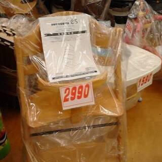 12/5 木製ハイチェア2990円 パンパーステープL未使用品5...