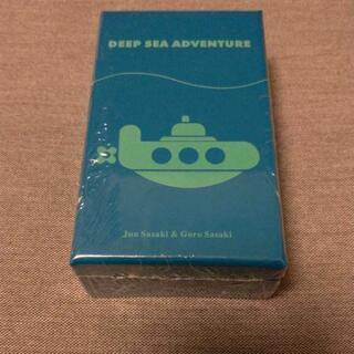 【新品、未開封品】海底探検 ボードゲーム
