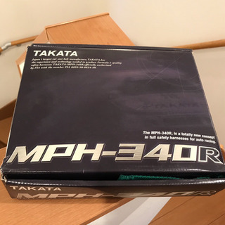 ⭐️ 美品 タカタ4点シートベルトMPH-340R 180SX ...