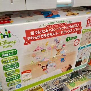 ■店頭引取限定■ディズニー やわらかガラガラメリー