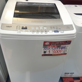 ☆中古 激安!! AQUA 全自動電気洗濯機 7kg AQW-V...