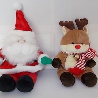 くたくたクリスマスぬいぐるみ 「サンタクロース」 「トナカイ」 ...