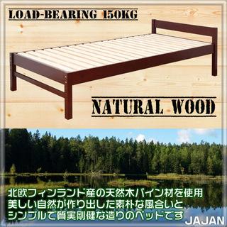 【1月5日引き渡し】天然木すのこベッド シングルサイズ マットレ...