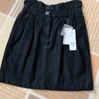 【値下げ1800→1000】合成皮革スカート Sサイズ