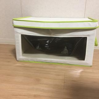 折り畳み収納BOX 2個セット
