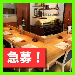【西川口駅1分】急募!! 誰でも応募可【単発】当日払い / オシ...