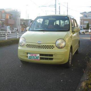 ★★ 支払い総額12.8万円(圏内に限り) 車検2年付 年式平...