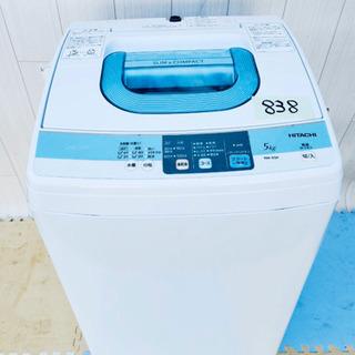 838番 日立✨全自動電気洗濯機⚡️NW-5SR‼️