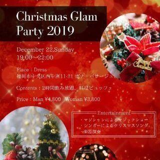 12月22日(日)開催!100人規模☆Christmas Gla...