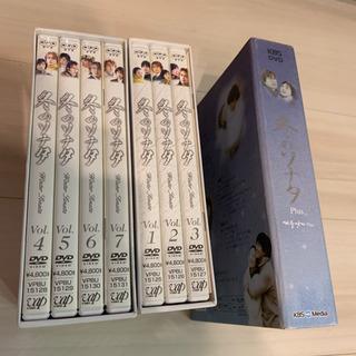 冬のソナタ DVD-BOXⅠ.Ⅱ(計7枚)+ 冬のソナタPlus...