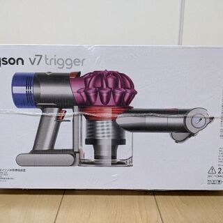 【新品未使用】ダイソン V7 trigger ハンディクリーナー