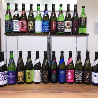 【12/7】日本酒会 牛タンと栄光冨士