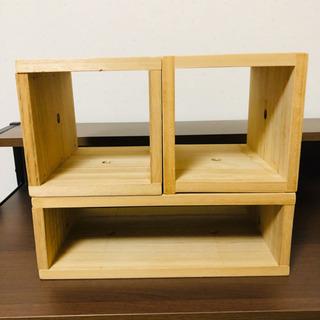 ウッドシェルフ 2段 木材 DIY ハンドメイド