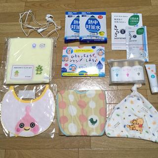 【新品未使用】赤ちゃん用品セット 入院準備セット