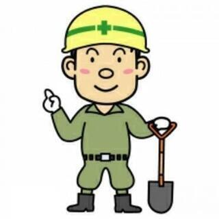日払い、前借り可能! 土木作業員、機械据付け作業員募集!!