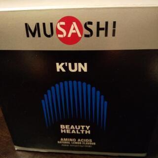 サプリメントMUSASHI(KUN)