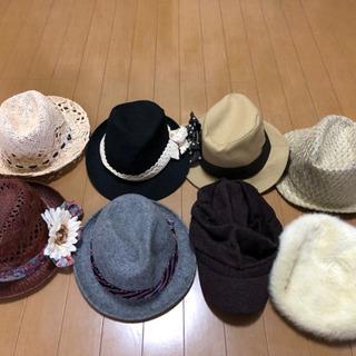 レディース帽子 8個セット