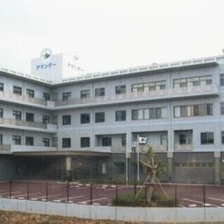 《無料駐車場あり》鹿児島県奄美市で介護福祉士実務者研修
