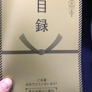 ディズニー ペアチケット 1Dayパスポート