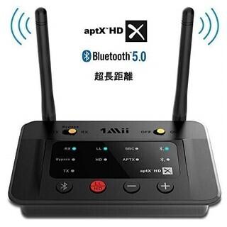 【新品・未使用】Bluetooth 5.0 オーディオ トランシ...