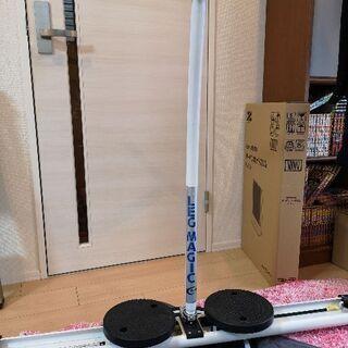 レッグマジックサークル付属品付0円