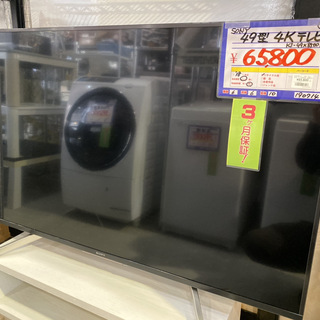 SONY 49型4Kテレビ 18年製