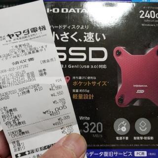 I-O DATA SSD 240GB