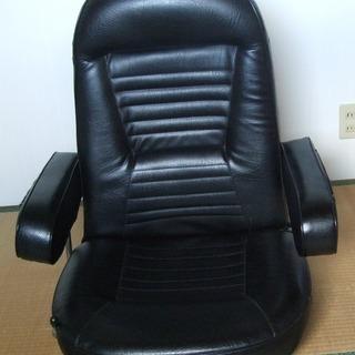 回転式 リクライニング座椅子 肘掛付 レザー