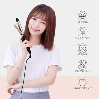 【新品・未使用】カールアイロン コテ Amzdeal 32mm ...