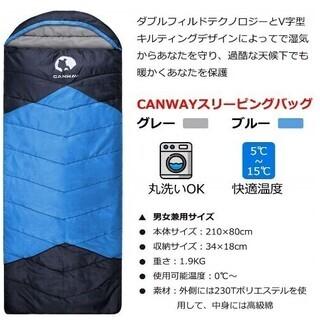【新品・未使用】寝袋 スリーピングバッグ 封筒型 防水シュラフ ...