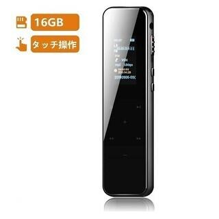 【新品・未使用】ボイスレコーダー icレコーダー 録音機 小型レ...