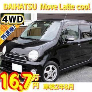 🔴4駆❄美車✨コミコミ価格 Move Latte cool 4W...
