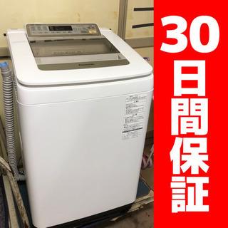 パナソニック 8.0kg洗濯機 エコナビ NA-FA80H2 2...